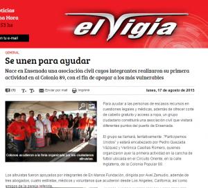 El Vigia. MencionFundacion. 2015
